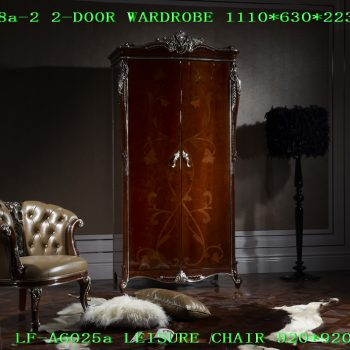 Шкаф LF-A6008a-2 2-DOOR WARDROBE+A6025a LEISURE CHAIR