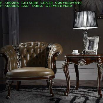 Кресло LF-A6025a LEISURE CHAIR +A6035a END TABLE