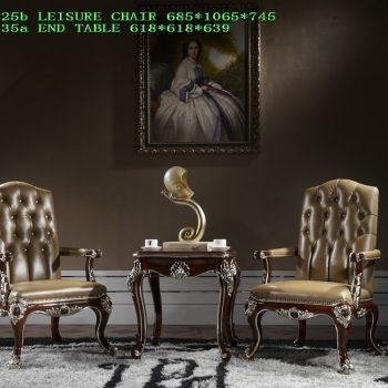 Кресло LF-A6025b