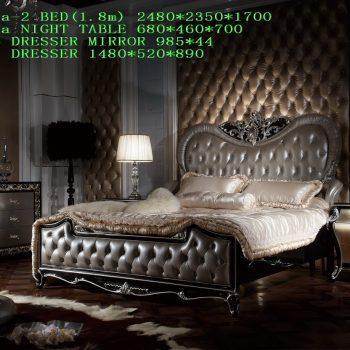 Спальня SK-A5001a-2 BED(1.8m)