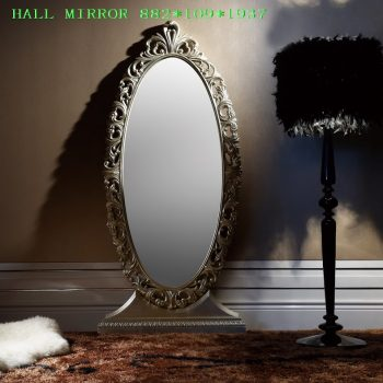 Зеркало SK-A5023 HALL MIRROR