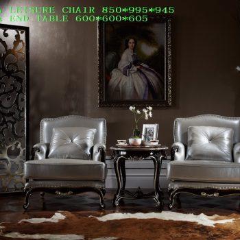 Кресла LT-A3025a