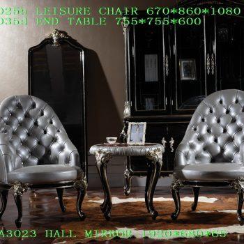 Кресла LT-A3025b