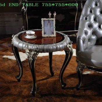 Кофейный столик LT-A3035d