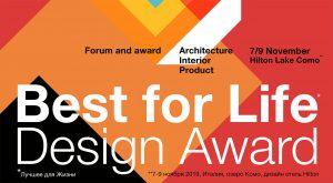 Международная Премия и Форум «Best for Life Design Forum & Award»