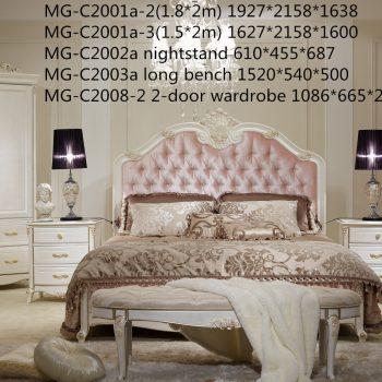 Спальня MG-C2001a