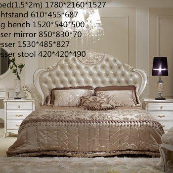 Спальня MG-C2001b