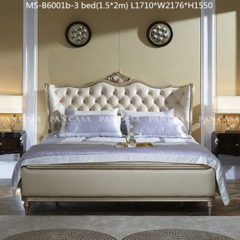 Спальня MS-B6001b
