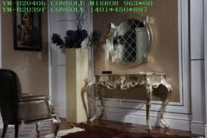 ym-b2039f-console-ym-b2040b-console-mirror