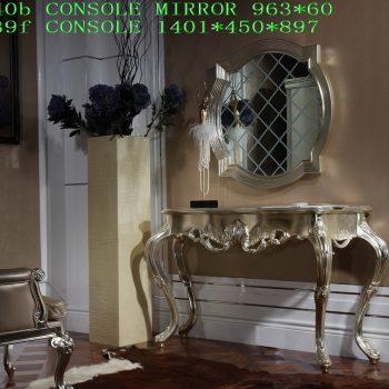 Консоль YM-B2039f-CONSOLE-YM-B2040b-CONSOLE-MIRROR