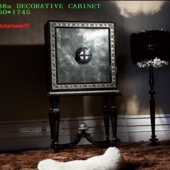 SK-A5038a DECORATIVE CABINET