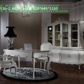 Стол письменный SM-B1020-OFFICE-TABLE