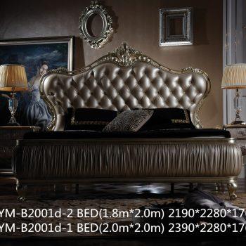 Кровать YM-B2001b-2